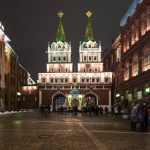 Moscow, The Resurrection Gate, containing the Iberian Chapel, Red Square.